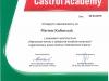 castrol-academy_kalbarczyk