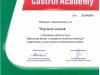 castrol-academy_gorniak