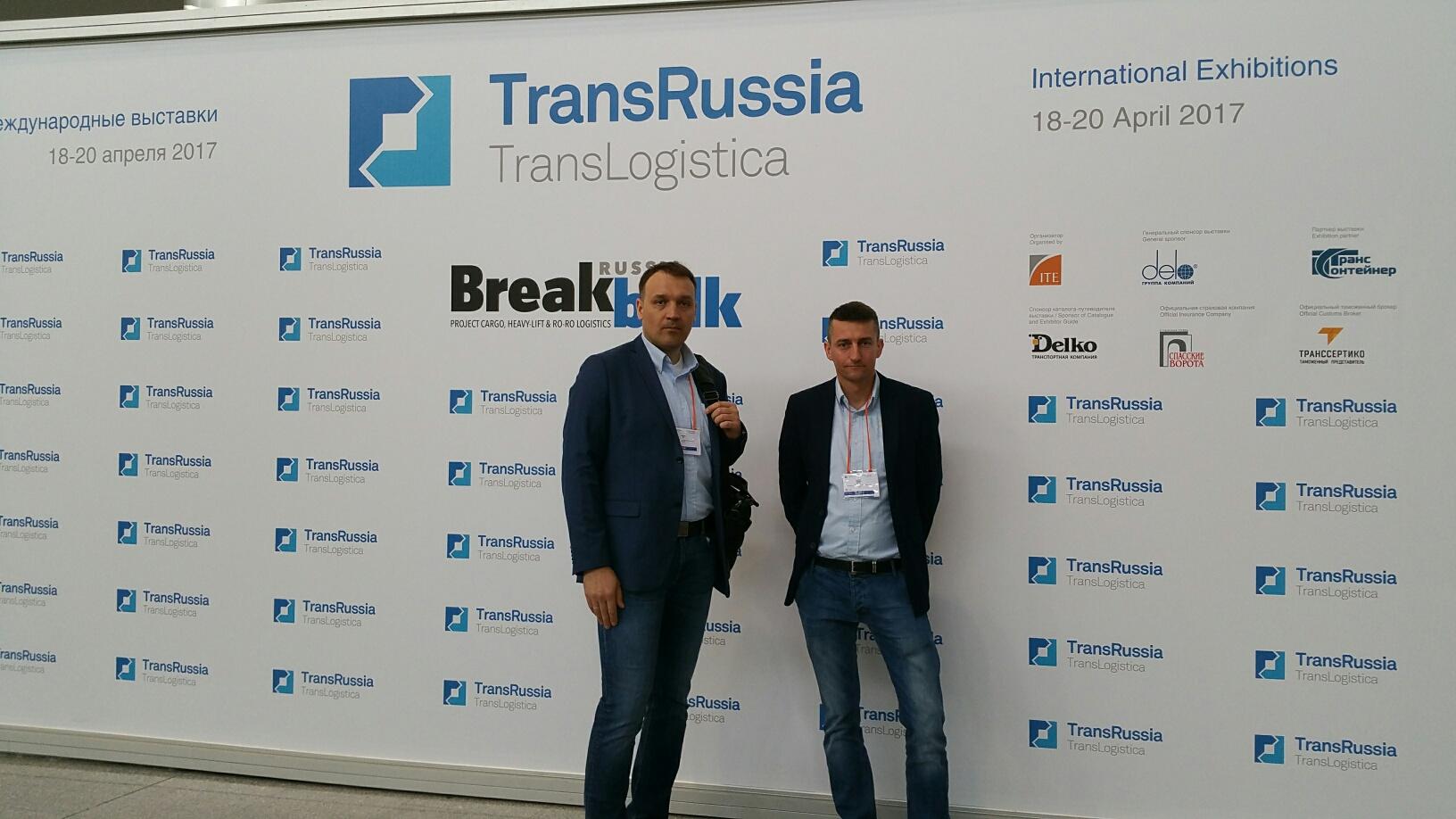 Nasi handlowcy na targach Trans Russia - KM Import