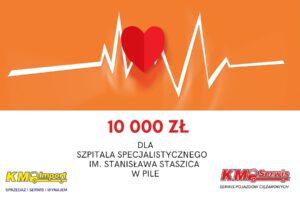 Szpital_Pila - Szpital Pila 300x200